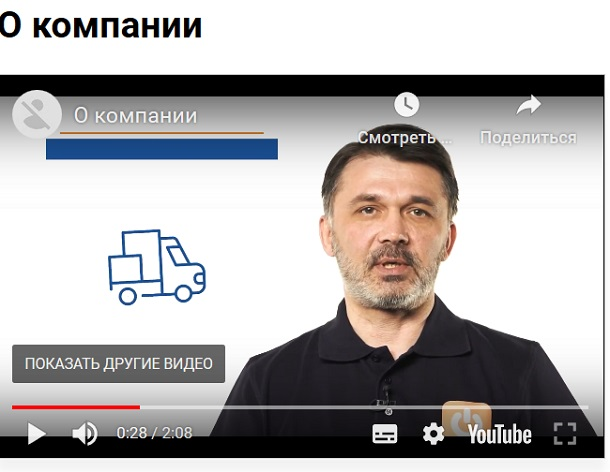 кузьминов виктор александрович якобы на видео