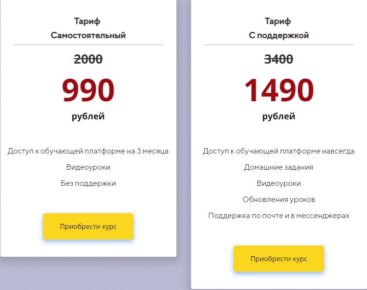 Денежные ролики Сергей Жданов отзывы