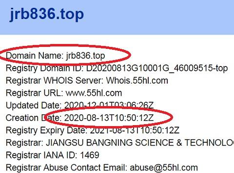 домены с лохотронами созданы недавно