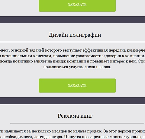 издательство jimony предлагает разные издательские услуги