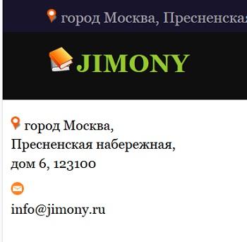 издательство пишет что находится по адресу пресненская набережная 6 в городе Москва