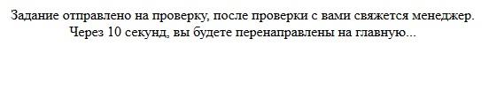 сайт jimony ru сделан наскоро на коленке и об этом говорит очень много признаков