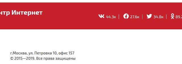 международный мониторинговый центр интернет выплат не имеет никаких официальных данных