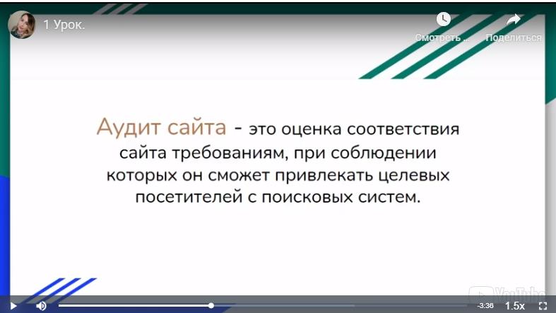 Белая зебра Евгения Волобуева отзывы
