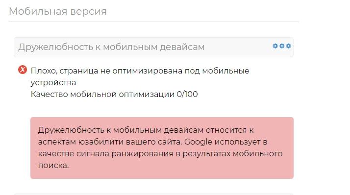 Елена Варавина Белая зебра скачать