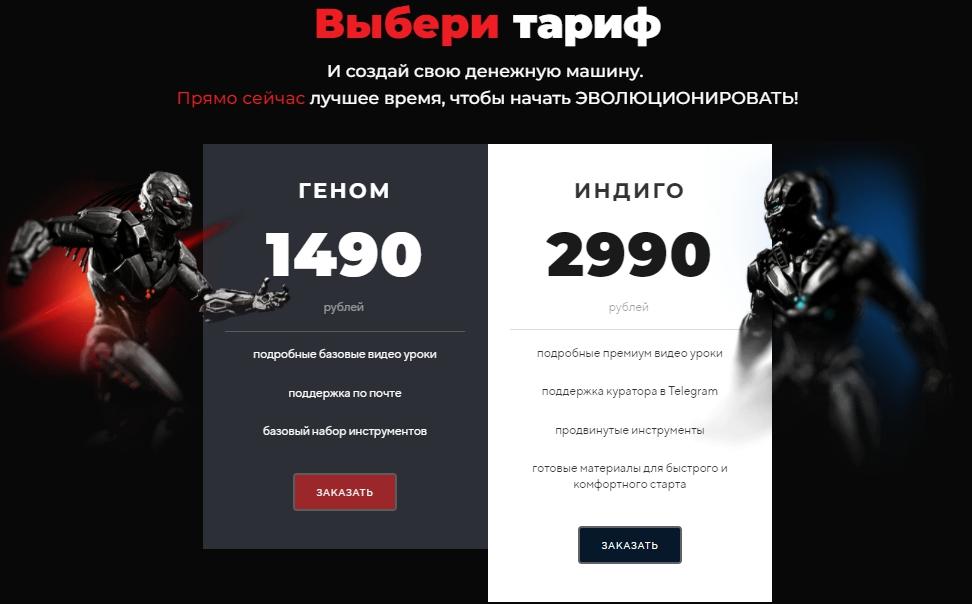 Эволюция Дмитрий Измайлов отзывы