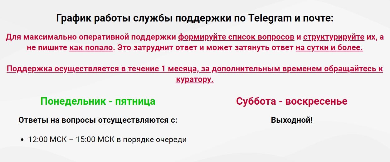 Эволюция Дмитрий Измайлов Индиго скачать