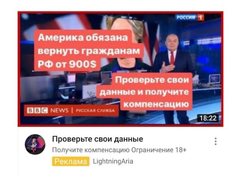дмитрий киселёв обещает что америка выплатит компенсации гражданам россии