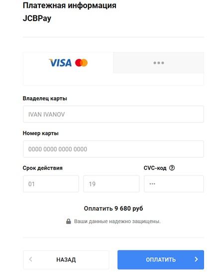 платёжная система на сайте payments-group info подключена мошенниками