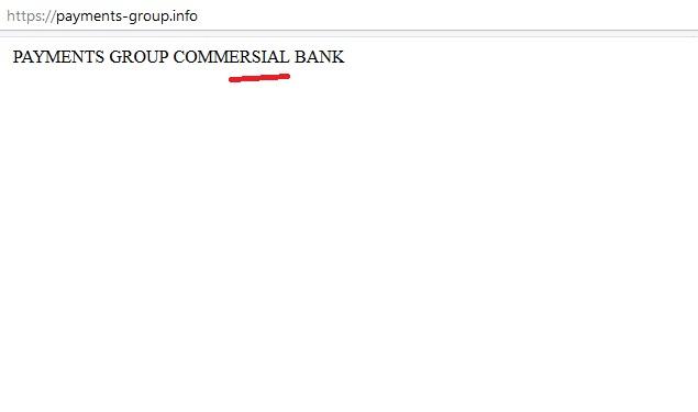 вместо главной страницы у мошеннической платёжной системы лишь одна надпись с ошибкой