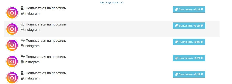 Система Монте-Карллоо Севостьянова отзывы