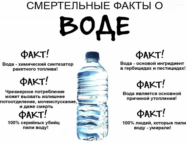 если вода не водородная и вы ещё не купили водородную кружку или генератор водородной воды, то вот перечень опасностей, которым вы себя подвергаете