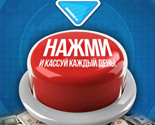 Ксения Шокина и курс КНОПКА (имеются отзывы и обзор!)
